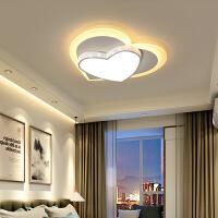 卧室灯 LED吸顶灯心形温馨浪漫主卧灯次卧灯书房灯简约现代灯具