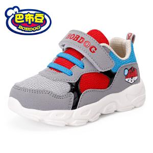 巴布豆童鞋旗舰宝宝鞋子1-3岁男童2019春秋2岁两机能鞋软底学步鞋