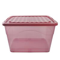 塑料整理箱储物箱 特大号三件套衣服玩具有盖箱子 粉红色 全透明