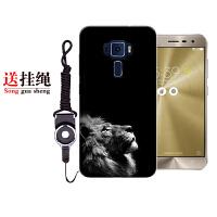 华硕zenfone3手机壳ze552kl保护套Z012D硅胶防摔可爱创意5.5英寸