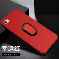 联想Z2手机壳ZUK Z2Pro保护套360N5S磨砂硬壳N5磁吸车载支架N4S超薄纯色简约全包防摔