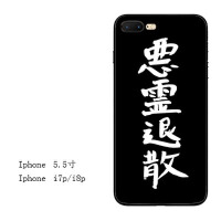 iphone7苹果6s手机壳6plus硅胶全包软壳5s情侣防摔浮雕8X挂绳潮男