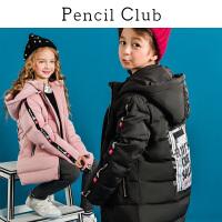 【3件价:189元】铅笔俱乐部童装2019冬季新款男女童长款羽绒服中大童连帽加厚羽绒