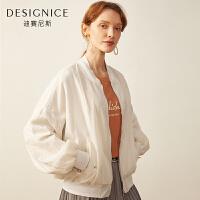 女士短外套迪赛尼斯2019秋季新款时尚休闲韩版bf风宽松薄款棒球服