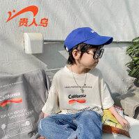 【品牌钜惠:45】贵人鸟男童短袖T恤2020年新款夏季韩版宽松中大童夏装儿童半袖