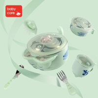 babycare儿童餐具 宝宝防摔碗吸盘碗辅食碗勺套装 婴儿注水保温碗