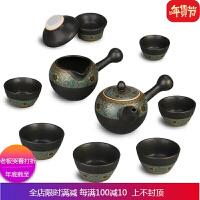 黑陶功夫茶具套装陶瓷家用简约现代中式复古6只装小茶杯茶壶整套 自店营年货 +