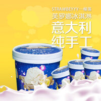 【宁夏特产馆】芙罗娜 意大利手工冰淇淋 榴莲口味 90g*6盒包邮【仅售京津地区】