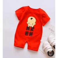 宝宝唐装春秋男女婴儿衣抓周满月周岁衣服中国风红色百岁服薄款夏qg 66码 建议身高55-61cm 3-6个月