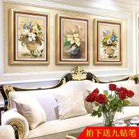 贴砖十字绣卧室钻石绣2018花卉餐厅三联欧式钻石画满钻新款客厅5d