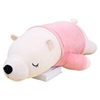 羽绒棉趴趴熊毛绒玩具大号可爱睡觉抱枕公仔女孩布娃娃女生抱抱熊