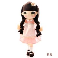 莎莉娃公主布娃娃洋娃娃毛绒玩具布艺小女孩公仔可定制礼物
