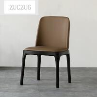 ZUCZUG实木餐椅子 北欧家用咖啡椅日式坐椅 现代简约时尚扶手靠背餐桌椅