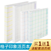 日本kokuyo国誉WSG-RULP系列格子印象活页本A5 B5小清新笔记本半透明可拆卸