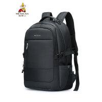 稻草人休闲商务背包电脑包学生书包女双肩包男多功能大容量旅行包