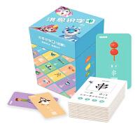 洪恩识字app配套图字卡片幼儿童学前识字启蒙洪恩点读笔配套教材书