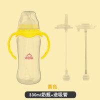 五道杠新生�胗�������口��pp塑料奶瓶防��獯笕萘�О咽直�吸管a213