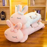 兔子毛绒玩具睡觉抱枕公仔可爱韩国萌布娃娃儿童玩偶生日礼物女孩 1.2米带拉链 收藏送28cm萝卜