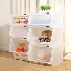 前开式天马河马口收纳箱组合衣柜塑料储物箱衣物玩具整理箱特大号