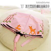 卡通UPF50+太阳伞防紫外线遮阳伞黑胶防晒晴雨伞折叠全自动雨伞女