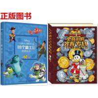 培养小小男子汉的88个迪士尼经典故事+史高治的光辉岁月 合辑6-12-15岁儿童漫画书籍70周年纪念典藏精装正版成长励