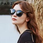 帕森复古偏光太阳镜女 时尚驾驶镜 男 潮人情侣炫彩膜墨镜
