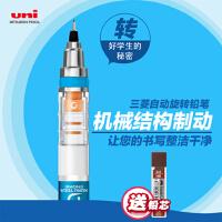 日本UNI三菱M5-450绘图绘画设计活动铅笔小学生写不断铅自动铅笔笔芯自动旋转0.5Kuru Toga学生自动笔简装