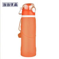 当当优品 便携式可折叠硅胶水壶 创意户外旅行水瓶 750ml