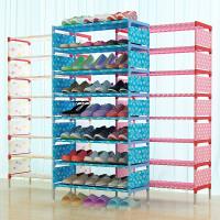 简易柜鞋子收纳柜经济型客厅组装置物迷你小鞋架浴室拖鞋架 9层A款 格子数字