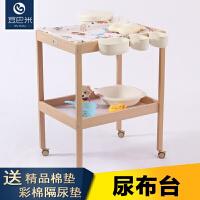 婴儿尿布台抚触收纳宝宝BB婴儿床移动实木护理换衣整理