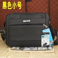 男包收银包休闲背包单肩包女包斜跨包业务包快递包做生意包收钱包