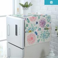 家用冰箱盖布滚筒洗衣机罩*尘布冰箱罩布艺盖巾单双开门简约现代