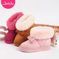 笛莎童鞋女童雪地靴2018冬季新款儿童棉靴女孩雪地靴