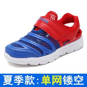 儿童运动鞋男童鞋2017夏季新款大童休闲鞋子轻便镂空单网鞋透气鞋