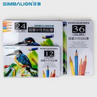雄狮 水性色铅笔 12/24/36色水溶性彩色铅笔绘画彩铅美术涂鸦 填色 铁盒装