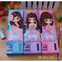 儿童文具盒女公主文具小学生多功能计算器铅笔盒双层笔盒塑料笔袋