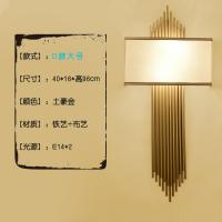 新中式壁灯 仿古中式LED创意简约客厅卧室床头灯过道楼梯墙灯壁灯