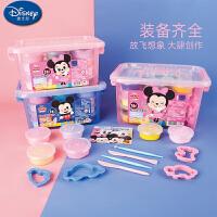 迪士尼儿童橡皮泥男女孩幼儿园24色36色套装手工制作超轻粘土玩具