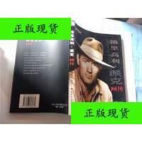 【二手旧书9成新】格里高利派克画传 /段鸿欣 著 中国国际广播出?