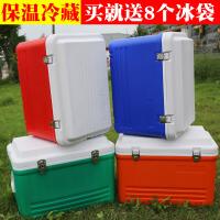 62L车载保温箱冷藏箱保鲜超大 冷暖箱 外卖箱 海鲜运输箱水箱大号 汽车用品