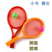 儿童羽毛球拍小学生3-12岁 宝宝耐打训练幼儿园小孩羽毛球双拍 33款:31cm小号1-3岁羽毛球拍 一面橙色一面 成
