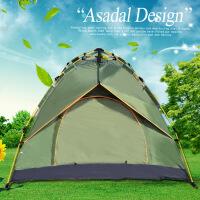 双人款帐篷润途户外运动装备 露营野营 全自动防水帐篷 超轻防晒 双人