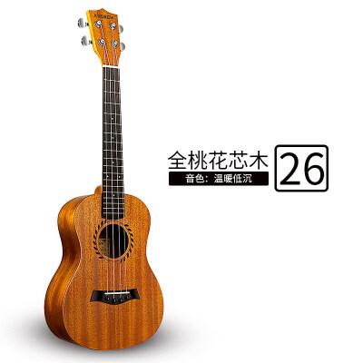 承爱23寸尤克里里21寸乌克丽丽26寸小吉他乐器节日礼物a117