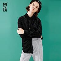 初语春季新款条纹长袖显瘦绒质感白色打底衬衫女个性黑色衬衣