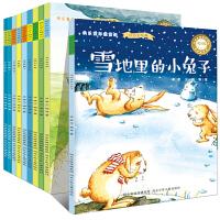 王一梅童话系列 注音版全套10册 一二三年级课外书班主任推荐 冰波快乐童年微童话 春天的乐曲7-9-