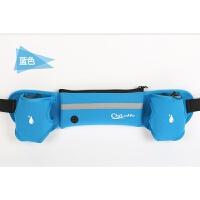 户外跑步水壶腰包马拉松运动腰包爬山旅游登山户外包男女防水贴身 双水壶-不送水壶(蓝色) 送计步器