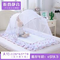 婴儿蚊帐罩 宝宝儿童床蚊帐 新生儿防蚊罩蒙古包小纹帐通用可折叠