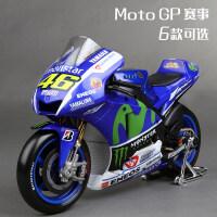 新款罗西雅马哈MotoGP 摩托赛车杜卡迪仿真合金摩托车模 2015款 雅马哈1:10 MotoGT 46#