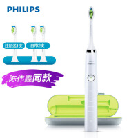 飞利浦(PHILIPS)电动牙刷 HX9322/14 钻石亮白型 充电式成人声波震动 陶瓷白