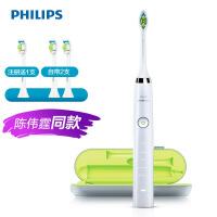 飞利浦 (PHILIPS) 电动牙刷 成人声波震动钻石系列(自带刷头*2+充电旅行盒) 白钻 HX9322/14
